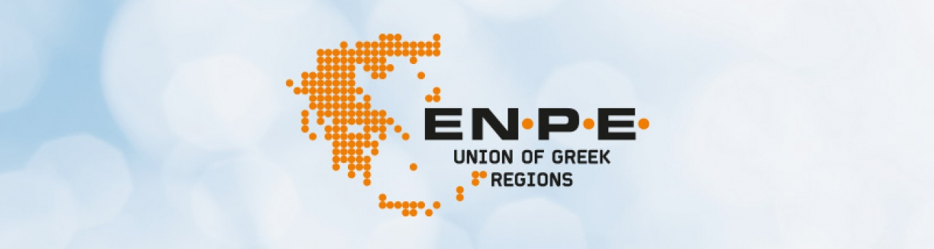 TenFour appointed by the Union of Greek Regions (ΕΝ.ΠΕ.)