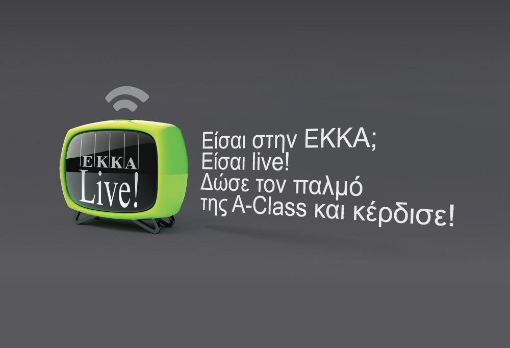 EKKA LIVE!