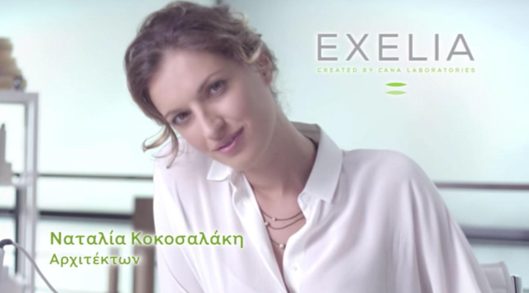 exelia-kokosalaki