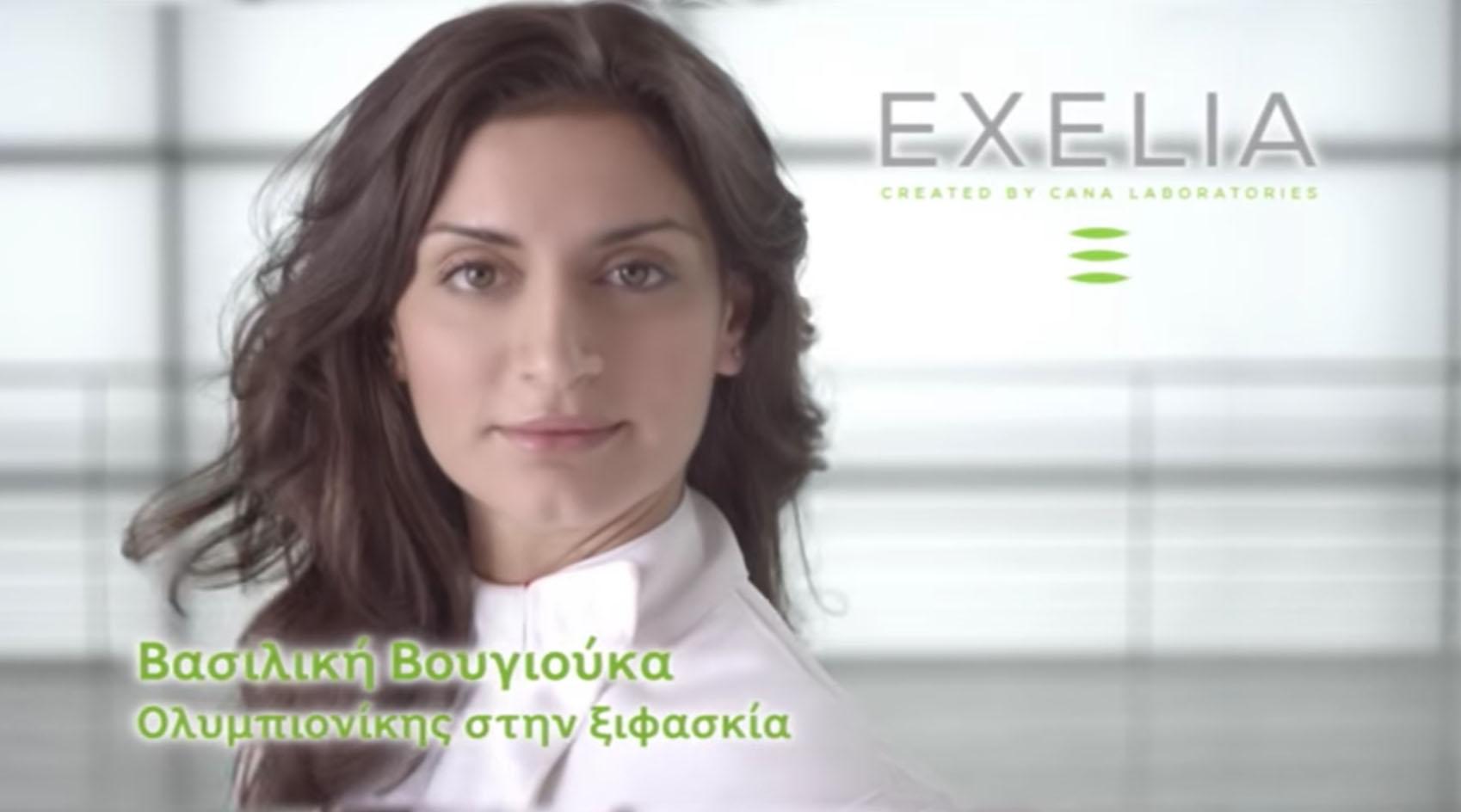 exelia-vougiouka